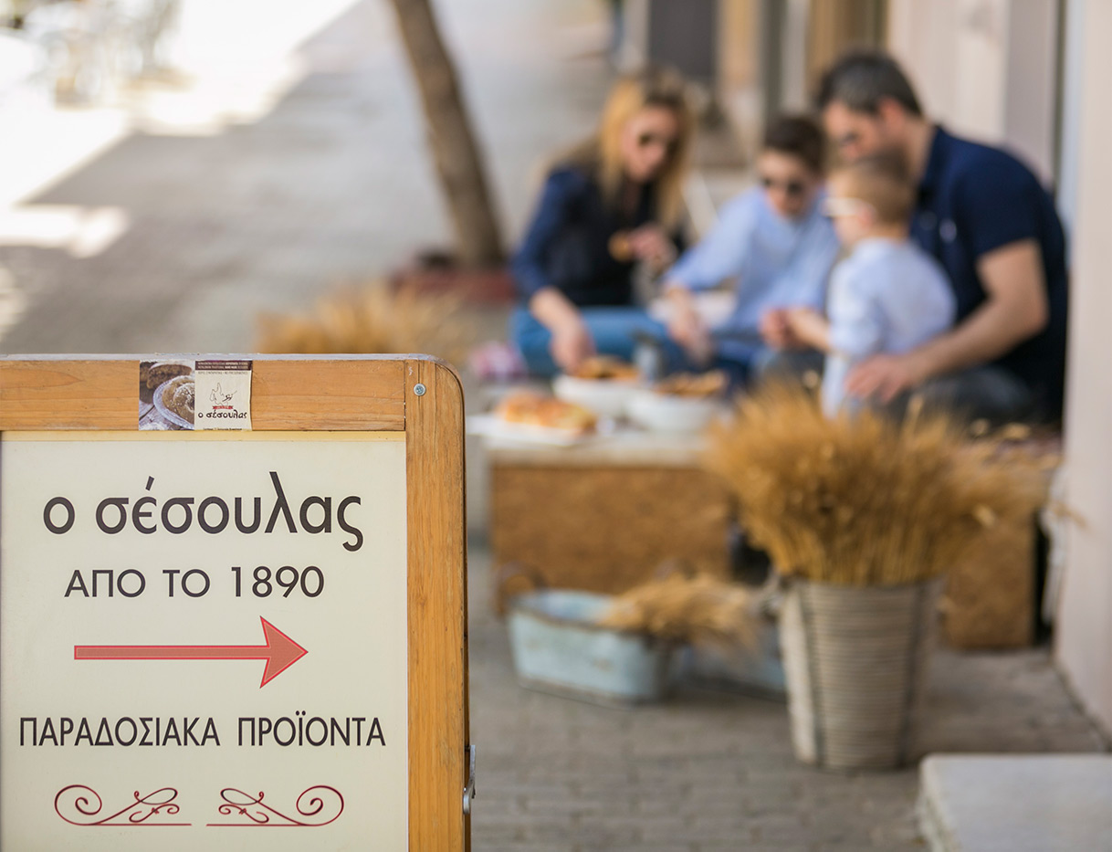Sesoulas Traditional Products of Kefalonia & Traditional Greek sweet treats | Mandoles, tsoureki,  comfeto, nougat, pasteli and many other traditional desserts of Kefalonia | Traditional bakery in Argostoli Kefalonia | Sesoulas Pastry Shop Kefalonia | Mandola Kefalonia